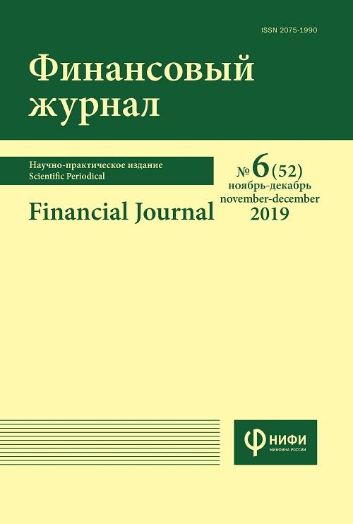 статьи из мира финансов